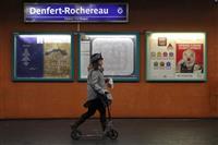 【パリの窓】年末ストで歩いて駅を探す日々