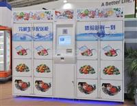 中国で冷凍・冷蔵事業強化 パナソニック 食の安全意識受け