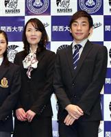 浜田コーチ側が争う姿勢 織田信成氏モラハラ訴訟、初弁論