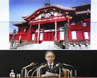 首里城の復元過程、段階的に公開 沖縄県が「基本的な考え方」