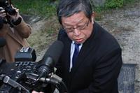 前堺市長の出納責任者への出頭要請決める 堺市議会百条委