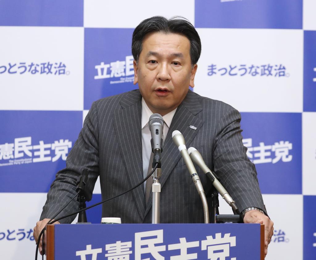 会見で記者団の質問に答える立憲民主党・枝野幸男代表=26日午後、国会内(春名中撮影)