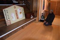 橋本高生が絵馬制作 学文路天満宮に奉納
