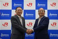 【回顧2019】(2)動き出した博多再開発 九州新幹線、定まらぬ整備方式
