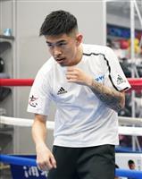 井岡「今年最後を盛り上げたい」 ボクシング世界戦へ練習公開