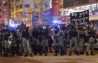 香港、抗議活動で教員ら80人拘束