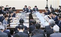 大阪都構想、前回との違いは 5→4区へ 庁舎整備費は圧縮 「区役所」名称継続