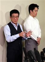大阪都構想中間採決、可決 維新・公明が賛成