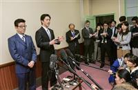 大阪都構想 維新、揺れ動いた公明との距離