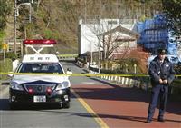 東京・青梅殺害事件で男ら2人を逮捕 警視庁 「1億円」ジュラルミンケースも中身は10万…