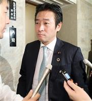 秋元司容疑者側、勾留決定に不服と準抗告 地裁は即日棄却