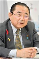 田中復興相、風評被害払拭へ海外トップセールスに意欲