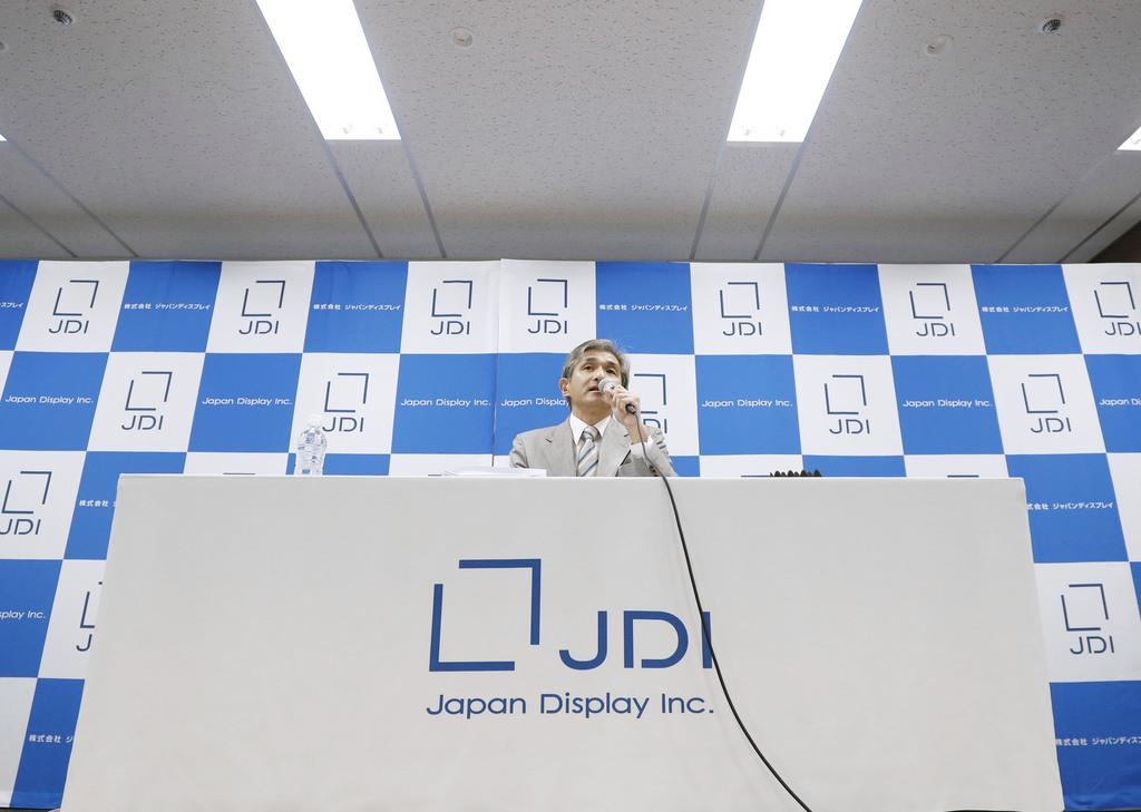 JDI白山工場の売却検討 アップル・シャープと交渉