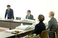 千葉の高2男子死亡で第三者委が初会合
