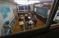 【夜間中学はいま】(21)増える外国人生徒 日本社会の縮図
