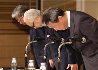 【動画あり】日本郵政、首脳総退陣を発表 社長に増田元総務相