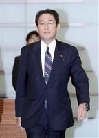韓国憲法裁 自民・岸田氏「国と国の約束守られるべき」