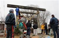三島神社に大しめ縄