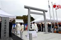 戦争の記憶継承、待ったなし 大津島に「回天神社」