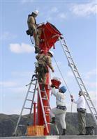 台風で倒壊の灯台復旧 奄美・名瀬港