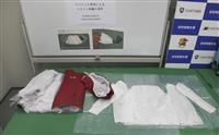 防寒着に液状コカイン 成田で摘発、検査で写らず