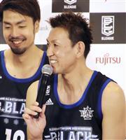 バスケ・折茂選手が聖火ランナーに B1最年長49歳