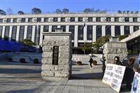 慰安婦日韓合意の違憲審査、訴えを却下 韓国憲法裁