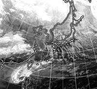 台風29号が消滅