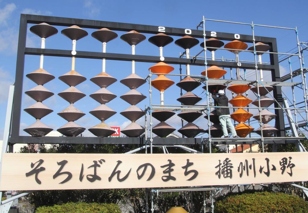 https://www.sankei.com/images/news/191228/lif1912280007-p1.jpg