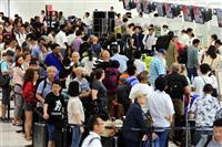 【深層リポート】成田空港、羽田に負けるな 時間延長、災害時の孤立対策