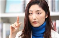 夫の厳しい意見にも感謝 女優・常盤貴子さんが初エッセー集秘話