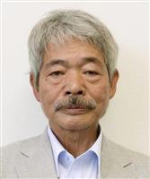 中村医師に福岡県民栄誉賞 1月24日に贈呈式