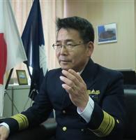 宮崎一巳・3管本部長インタビュー 「最高のおもてなしへ万全期す」 海上警備は最大規模 …