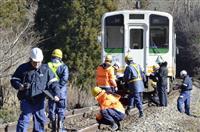 脱線の会津鉄道、運行再開 福島・下郷町