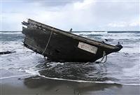 漂着の木造船から7遺体 新潟・佐渡島、北朝鮮か