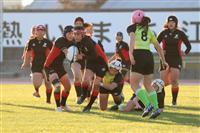 ジュニアラグビー、女子は九州北部代表が優勝