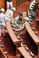 バリアフリー法改正を本格検討 東京パラ契機に「心のバリアフリー」