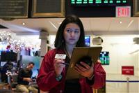 NY株、連日の最高値 米景気拡大を期待