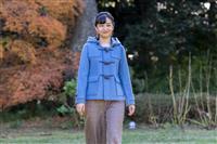 【動画あり】佳子さま25歳、初の海外訪問も 活動の幅広げられ