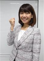 高橋尚子さんインタビュー「選手の思い、ものすごく出る」 富士山女子駅伝、30日号砲