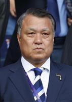 田嶋会長が立候補届け出 日本サッカー協会会長選