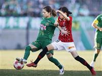 日テレが3連覇達成 サッカー女子皇后杯