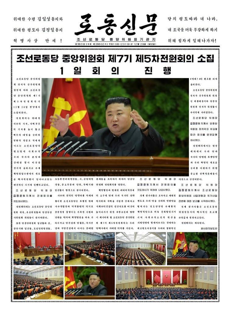 北朝鮮の金正恩朝鮮労働党委員長が党中央委員会総会を主宰したことを1面で報じる29日付の労働新聞(コリアメディア提供・共同)