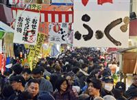 【動画あり】黒門市場で正月準備