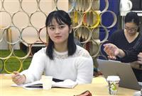 【阪神大震災25年】若者から見た災害を発信「同じ世代に響け」