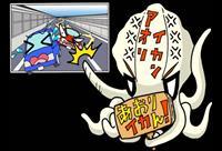 あおり運転、厳罰化へ 大阪府警は動画で「あおりはイカん!」