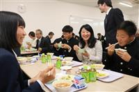 大津に国内最大規模の給食調理場 24校に供給