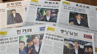【韓国メディアの苦悩(1)】<新聞編>広告ノルマと格闘する取材記者 社会部は「年30億…