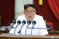 正恩氏「安全保障する攻勢的措置」へ、党中央委総会2日目