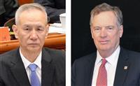中国副首相、4日に訪米か 貿易合意署名と香港紙